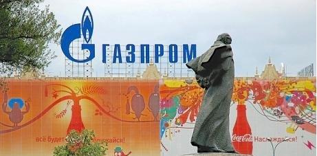 gazprom_advert._moscow_2010
