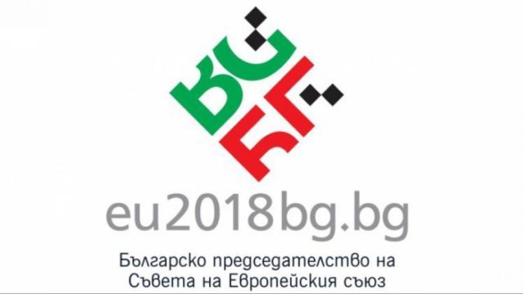 Bulgaria-EU-presidency-logo