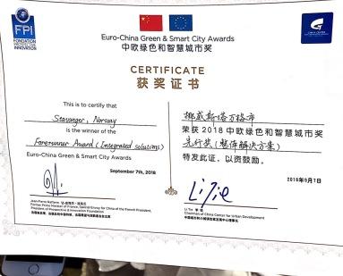 pris-i-kina_sertifikat